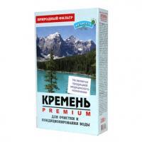 Кремень чёрный 150 гр. (природный фильтр воды)