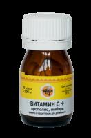 Витамин С + прополис, имбирь (15г, 30 таблеток)