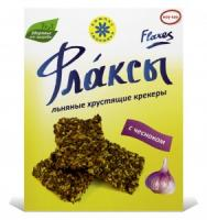 Флаксы льняные С ЧЕСНОКОМ 150 г