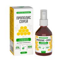 Прополис-спрей  c ромашкой и календулой (безалкогольный)